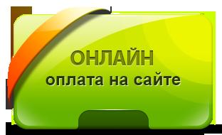 Заказать банковскую карту visa gold Кременчуг